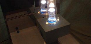 Ongebruikelijke Display/Altaar. LED (140072)