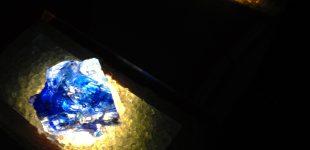 Ongebruikelijke Display. LED. (130050)
